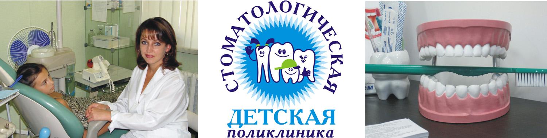 Регистратура больницы на ул. березовой в омске